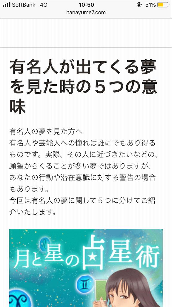 f:id:mutsukichikun:20190519105110p:image