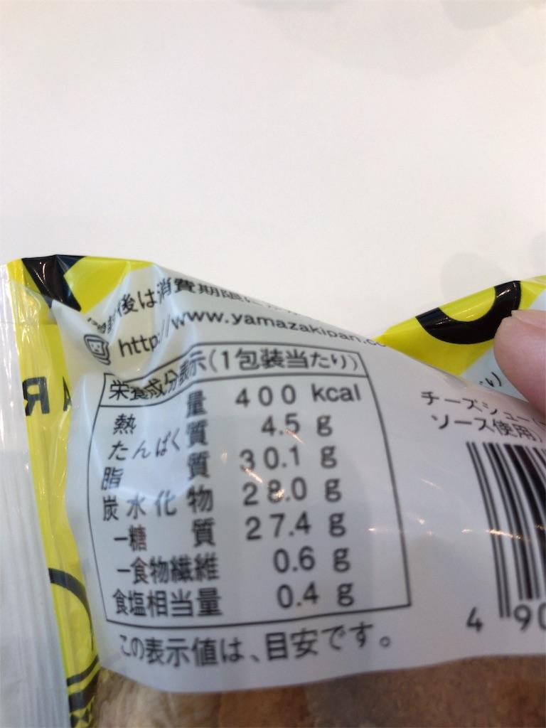 f:id:mutsukichikun:20190522141510j:image