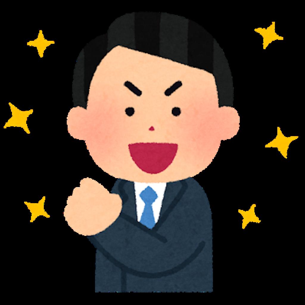 f:id:mutsukichikun:20190611165503p:image