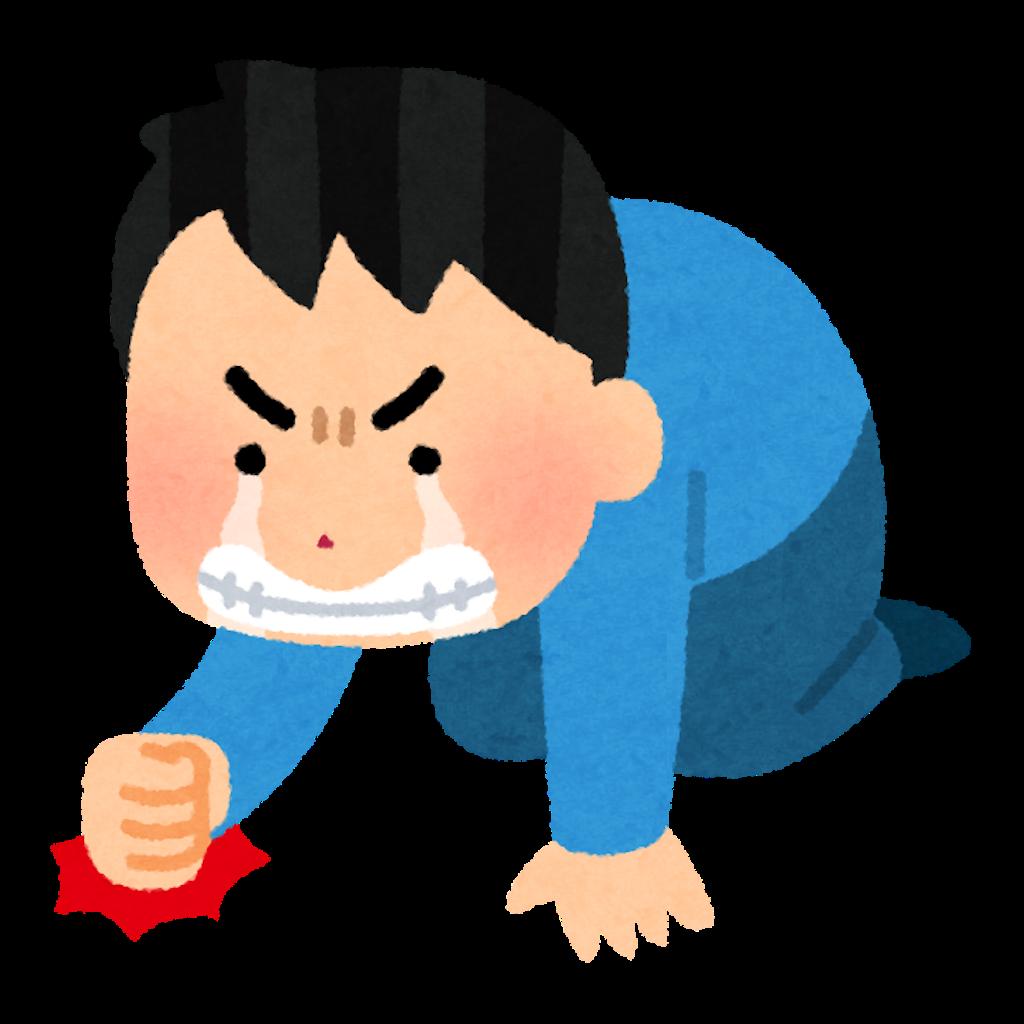 f:id:mutsukichikun:20190611170618p:image