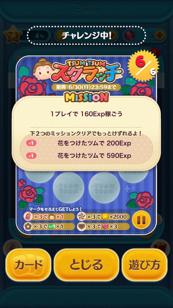 f:id:mutsukichikun:20190627095906p:image
