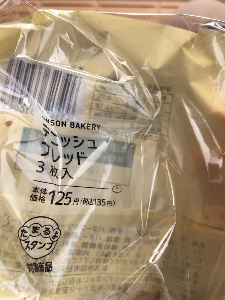 f:id:mutsukichikun:20190701081715j:image