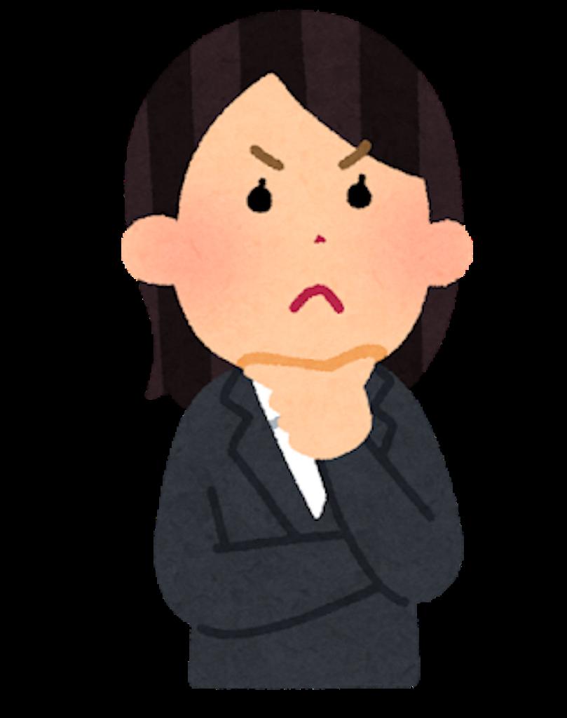 f:id:mutsukichikun:20190717135230p:image