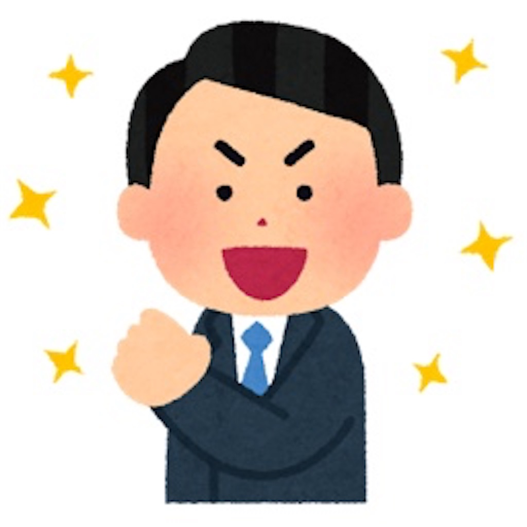 f:id:mutsukichikun:20190721121306j:image