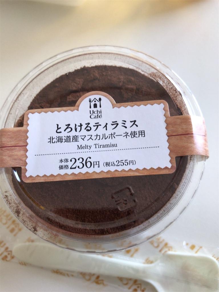 f:id:mutsukichikun:20190721123454j:image