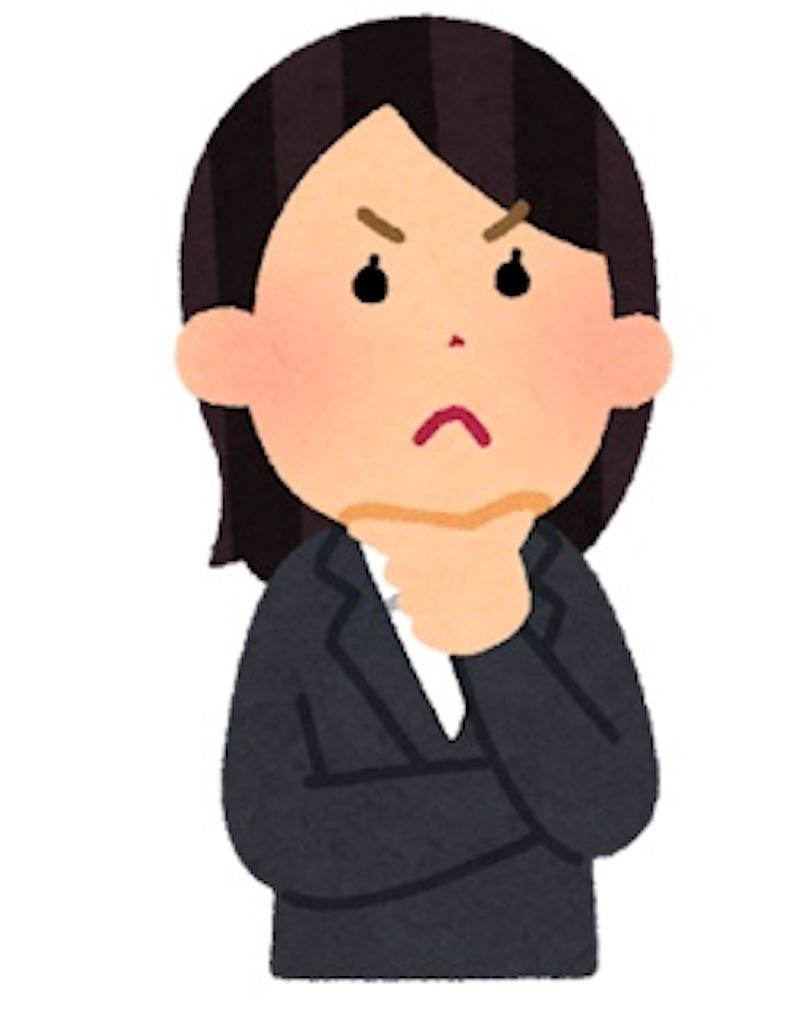 f:id:mutsukichikun:20190921130735j:plain
