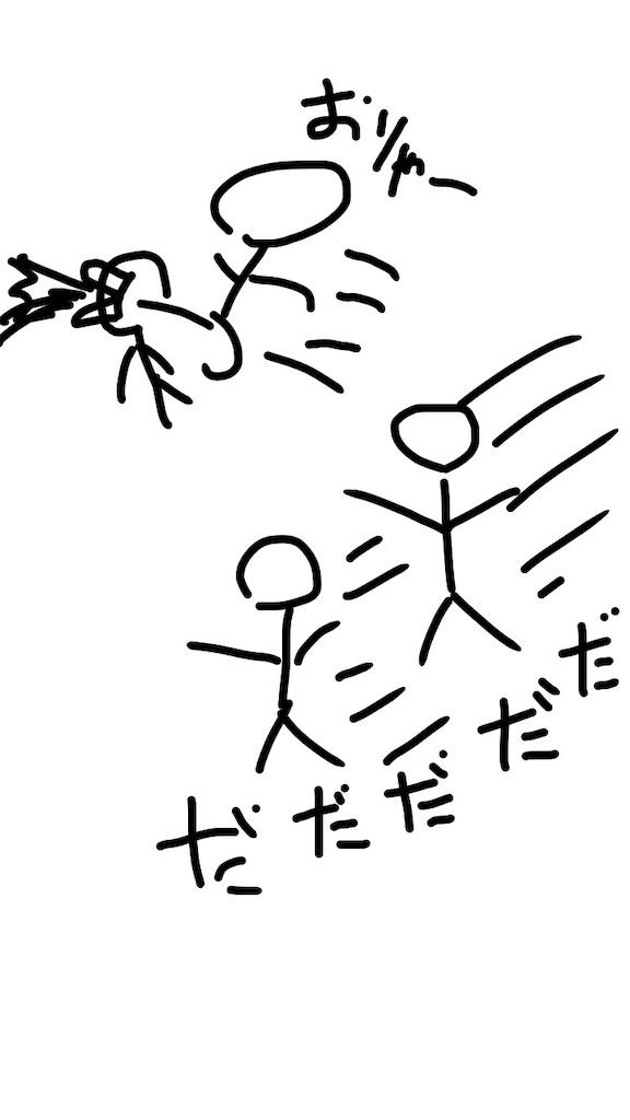 f:id:mutsukichikun:20190923132823j:image