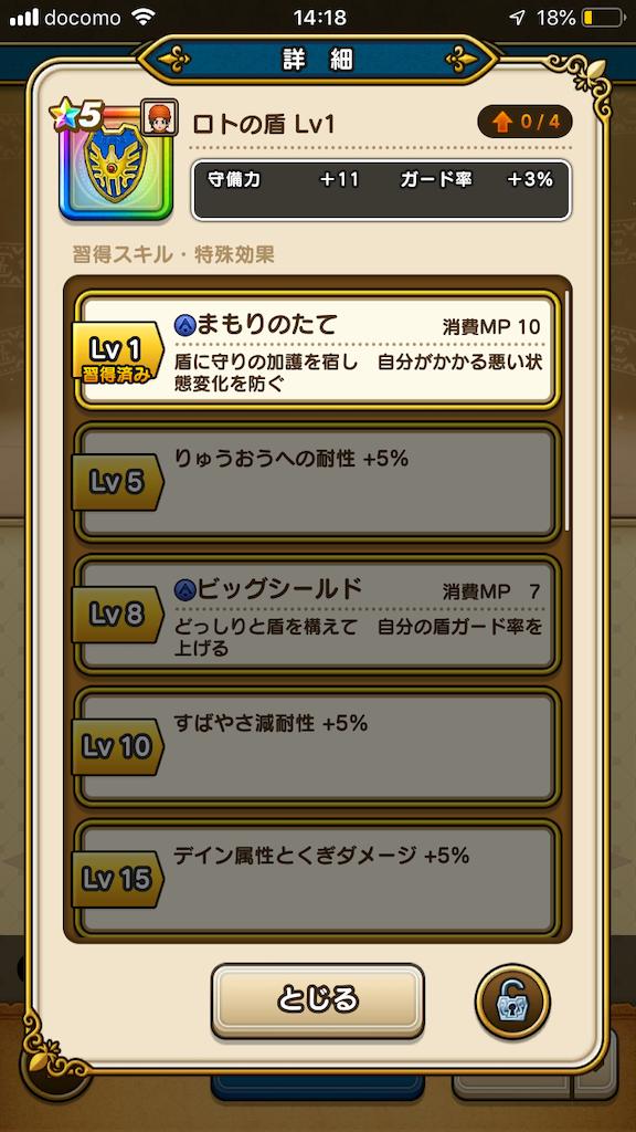 f:id:mutsukichikun:20190927141857p:image