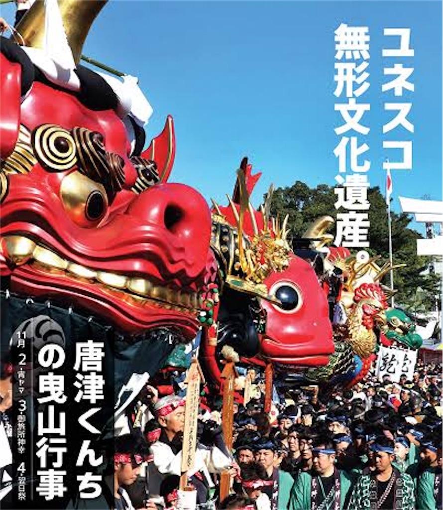 f:id:mutsukichikun:20191104141309j:image