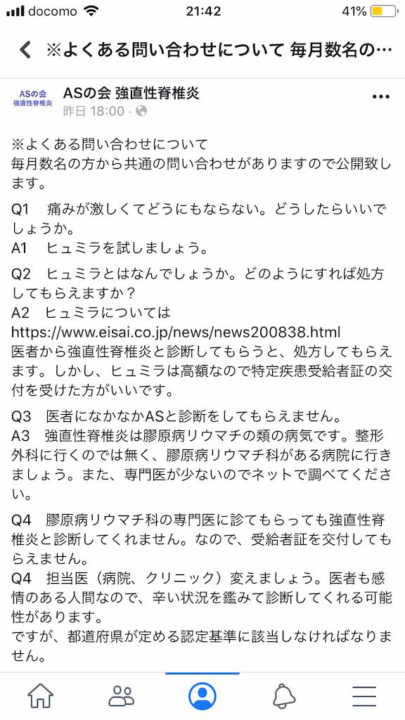f:id:mutsukichikun:20191104214352p:image