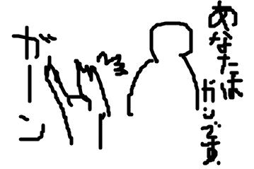 f:id:mutsukichikun:20200229175620p:plain