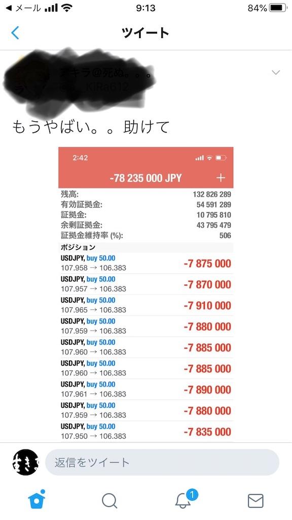 f:id:mutsukichikun:20200306141219j:image