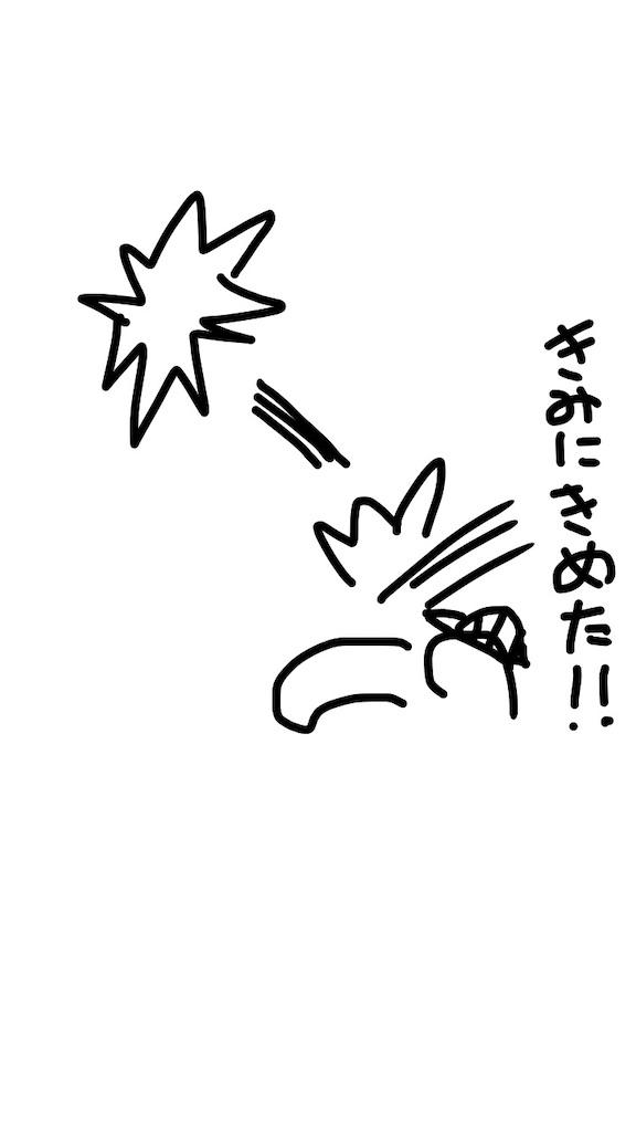 f:id:mutsukichikun:20200316163813j:image