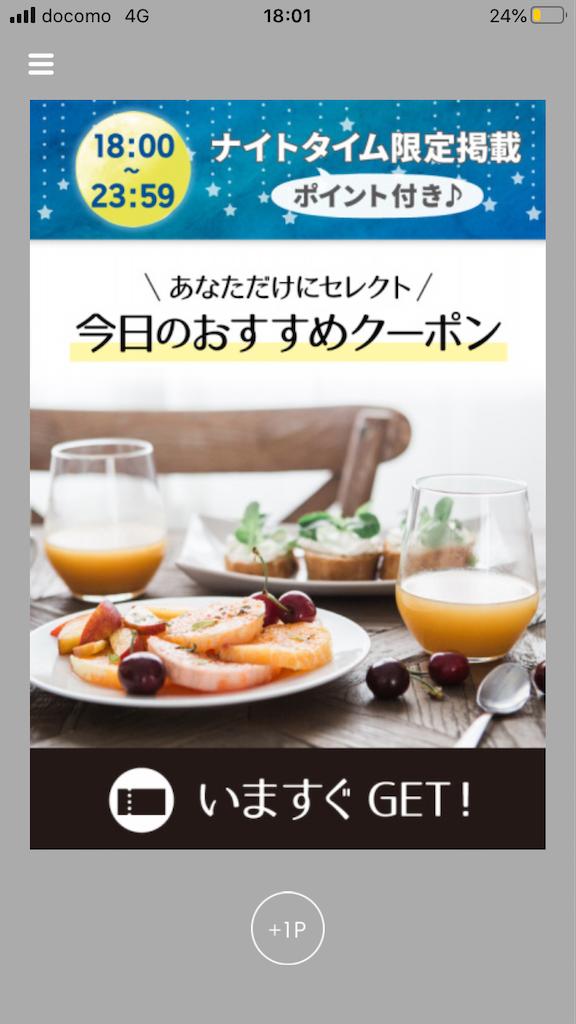 f:id:mutsukichikun:20200525180405p:image