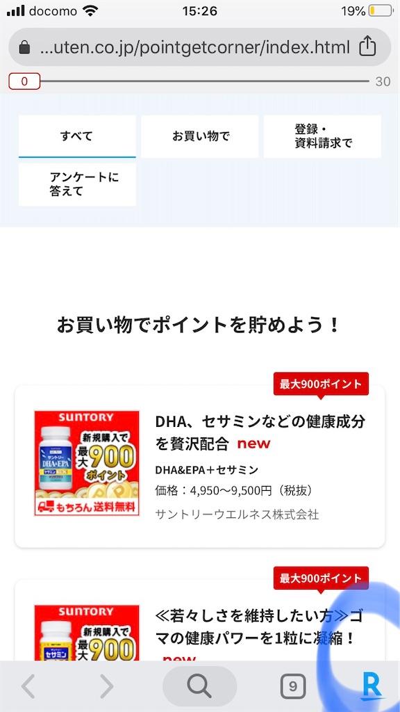 f:id:mutsukichikun:20200526152919j:image