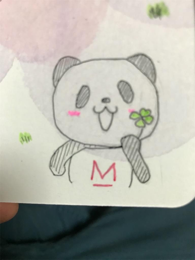 f:id:mutsukichikun:20200526154119j:image
