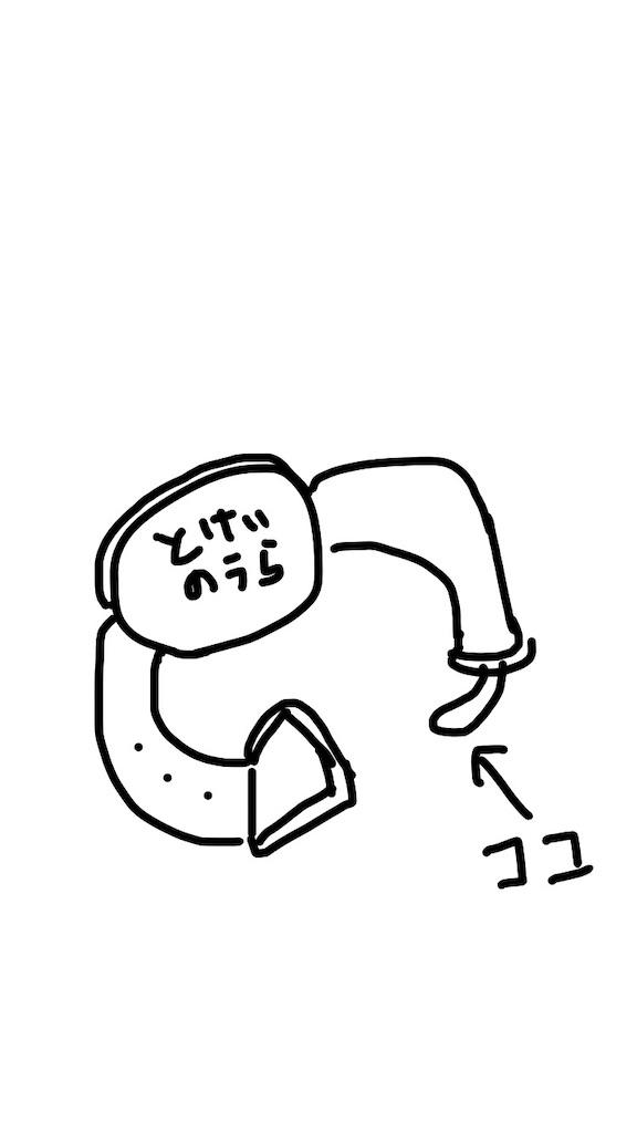f:id:mutsukichikun:20200629125824j:image