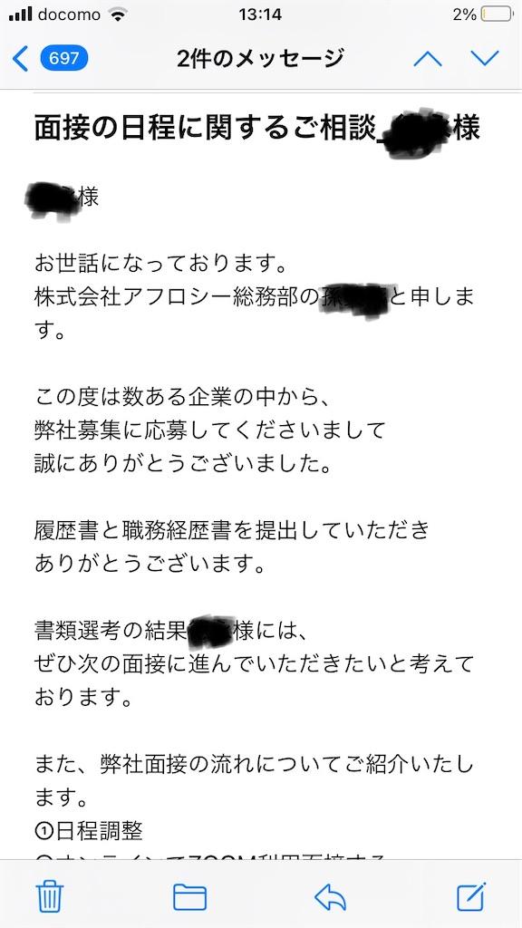 f:id:mutsukichikun:20210417131820j:image