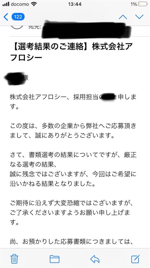 f:id:mutsukichikun:20210417150814j:image