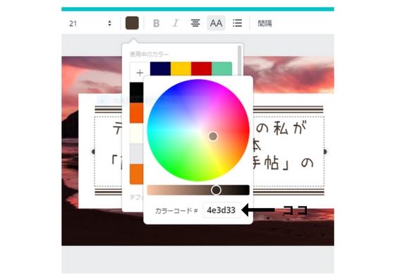 f:id:mutsukitorako:20180316183757j:plain