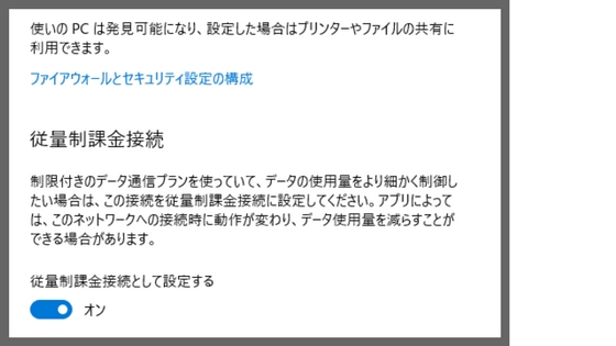 f:id:mutsukitorako:20180320182638j:plain