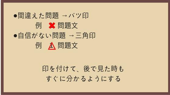 f:id:mutsukitorako:20180323221400j:plain