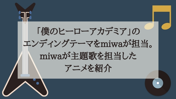 f:id:mutsukitorako:20180403175842j:plain