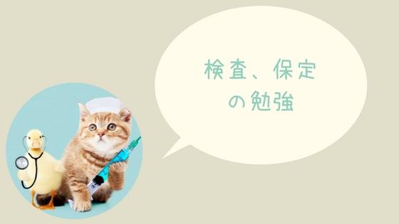 f:id:mutsukitorako:20180405183414j:plain