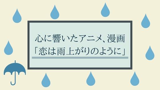 f:id:mutsukitorako:20180409110928j:plain