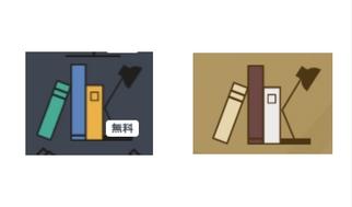 f:id:mutsukitorako:20180413202147j:plain