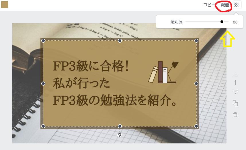 f:id:mutsukitorako:20180413204754p:plain