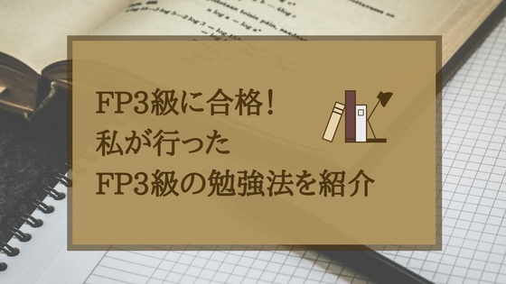 f:id:mutsukitorako:20180413224154j:plain