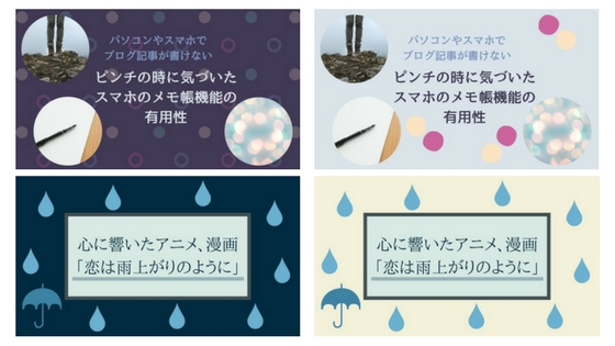 f:id:mutsukitorako:20180413225635j:plain