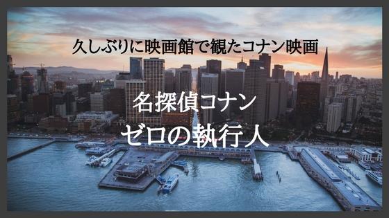 f:id:mutsukitorako:20180415183547j:plain
