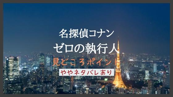 f:id:mutsukitorako:20180416201804j:plain