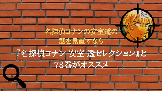 f:id:mutsukitorako:20180417230008j:plain