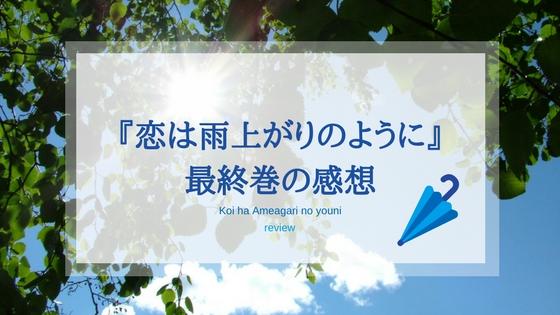 f:id:mutsukitorako:20180429145922j:plain