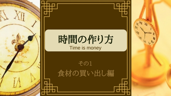 f:id:mutsukitorako:20180430171523j:plain