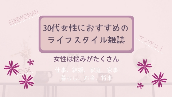 f:id:mutsukitorako:20180506212838j:plain
