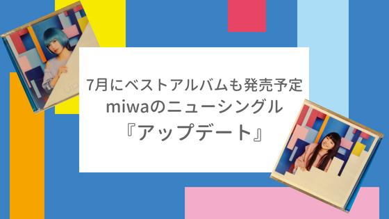 f:id:mutsukitorako:20180509213029j:plain