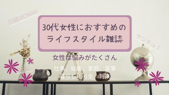 f:id:mutsukitorako:20180514130638j:plain