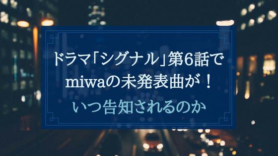 f:id:mutsukitorako:20180516183541j:plain