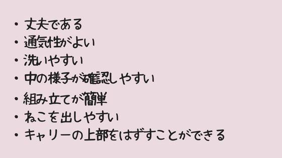 f:id:mutsukitorako:20180716160503j:plain