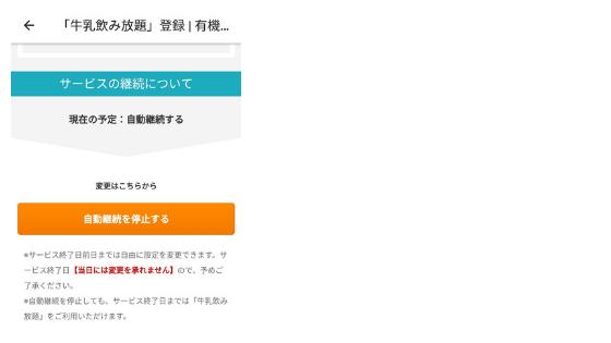 f:id:mutsukitorako:20180904110502p:plain