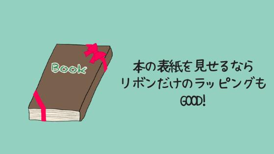 f:id:mutsukitorako:20180907115950p:plain