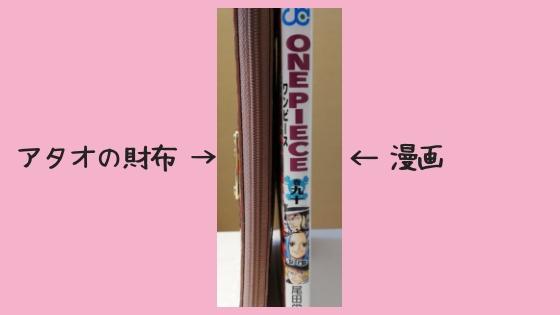 f:id:mutsukitorako:20180911172011j:plain