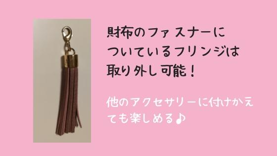 f:id:mutsukitorako:20180911180123j:plain