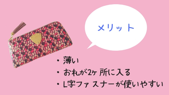 f:id:mutsukitorako:20180911183733j:plain