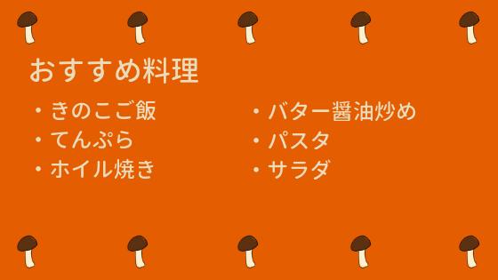 f:id:mutsukitorako:20180919084140p:plain