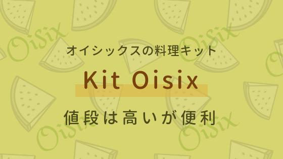 f:id:mutsukitorako:20181013214958p:plain